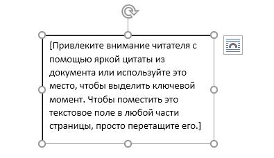 Блок со стандартным текстом