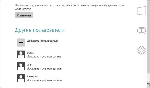 Учетная запись нового пользователя создана