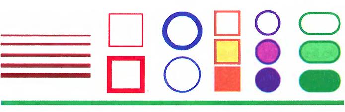 Работа с графическими примитивами