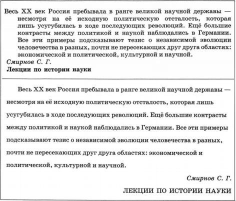 Два документа 1 вариант