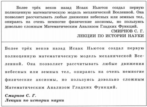 Два документа 2 вариант